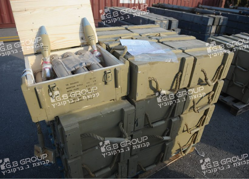 "image project - קו לשיקום פצצות מרגמה  120 מ""מ"